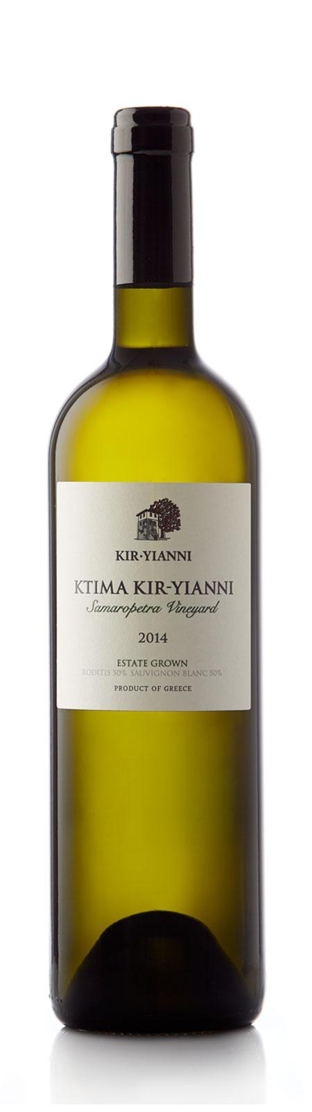 Ktima Kir-Yianni Samaropetra Vineyard