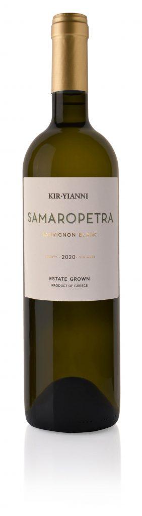 Samaropetra