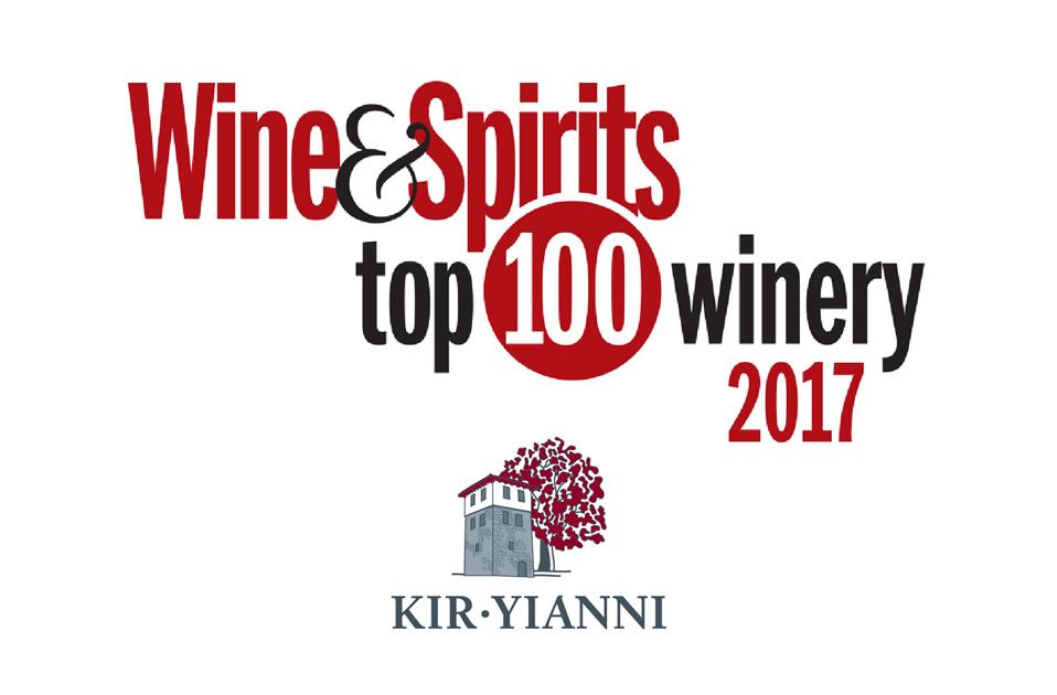 Kir Yianni Listed Among World S Top 100 Wineries From Wine Spirits Magazine Ktima Kir Yianni