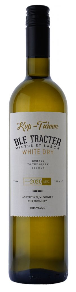 Ble Tracter White